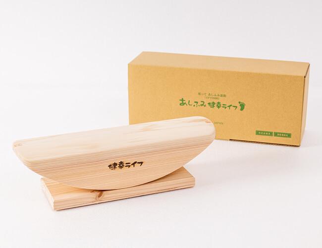 無垢木ノーマルタイプ(42cm)
