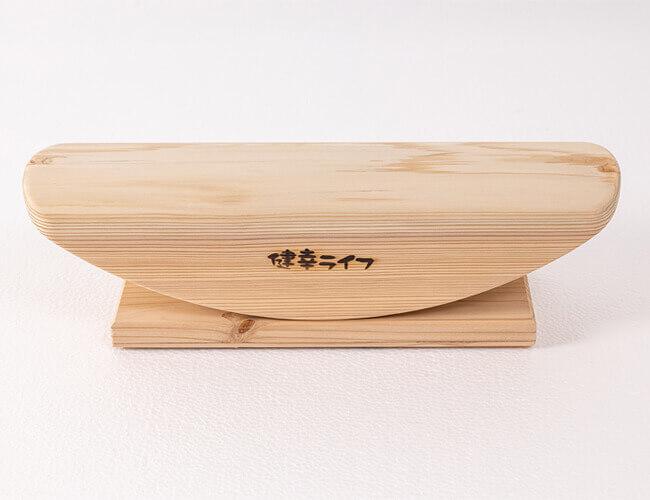 無垢木標準タイプ(42cm)